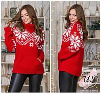 Женский вязаный свитер с зимним рисунком. Цвета!