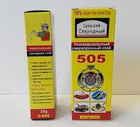 """Супер-клей """"Інтерхім   505"""",  20г 50 шт./бл 500 шт / ящ"""