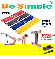 Фитнес резинки TTCZ (комплект из 5 штук)