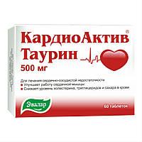 Кардиоактив таурин Эвалар 500 мг, 60 таб. , БАД