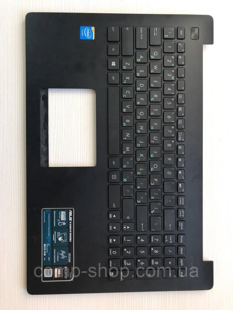 Верхния часть ноутбука asus x553m