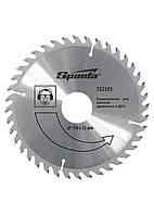 Пильный диск по дереву Sparta 180 х 22мм, 40 зубьев