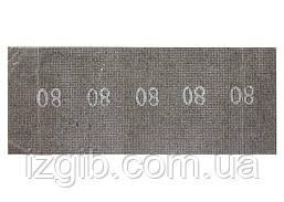Сетка абразивная Sparta P 40 115х280мм