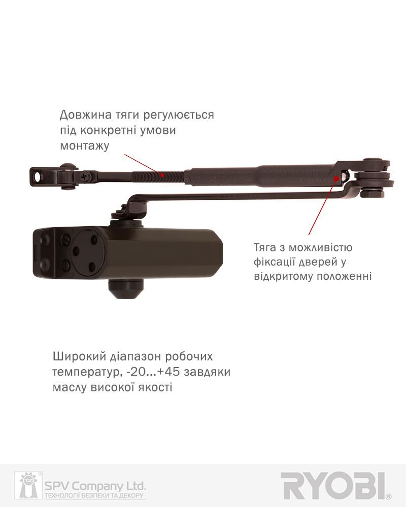 Универсальный дверной доводчик с фиксацией RYOBI *8800 8803 DARK_BRONZE STD_HO_ARM EN_2/3 65кг 965мм