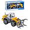 Трактор инерционный Лесовоз. Трактор детский игрушка., фото 2