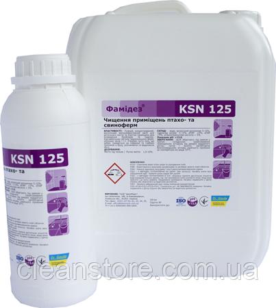 Фамидез® KSN 125 – 5 л