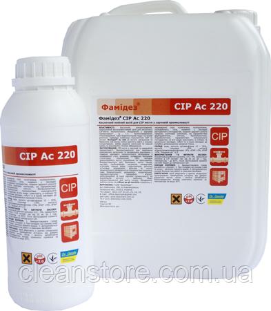 Фамидез® CIP Ac 220 – 5 л
