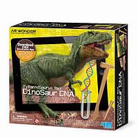 """Набір для творчості 4M ДНК динозавра """"Тиранозавр"""" (00-07002)"""