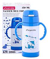 Термобутылка детская 350 мл Kamille KM-2085