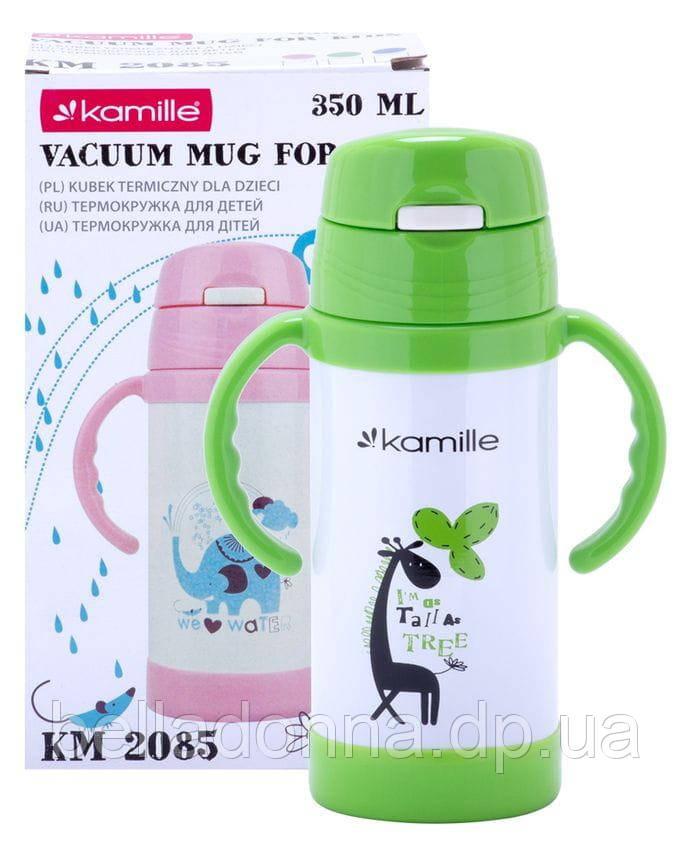 Термобутылка дитяча 350 мл Kamille KM-2085