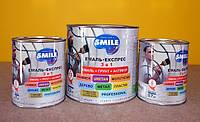 Эмаль Smile Экспресс антикор. 3в1, Молотковый эффект (14 цветов) 0,7кг