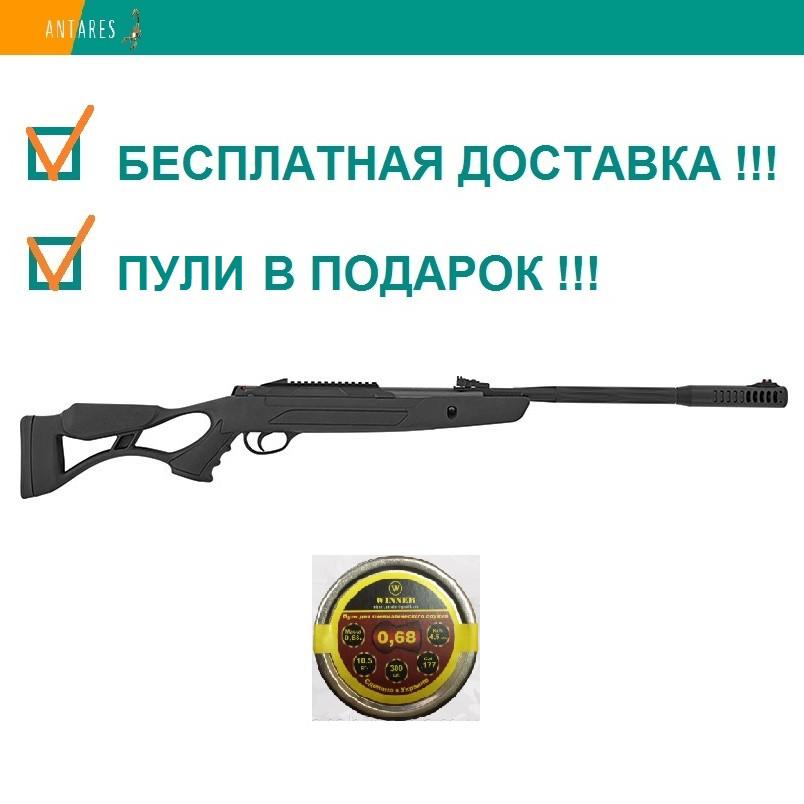 Пневматическая винтовка Hatsan AirTact ED перелом ствола 305 м/с