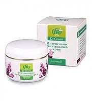 Крем ночной интенсивно питательный на натуральной основе Грин-Виза | 12 целебных растительных масел | 30 мл