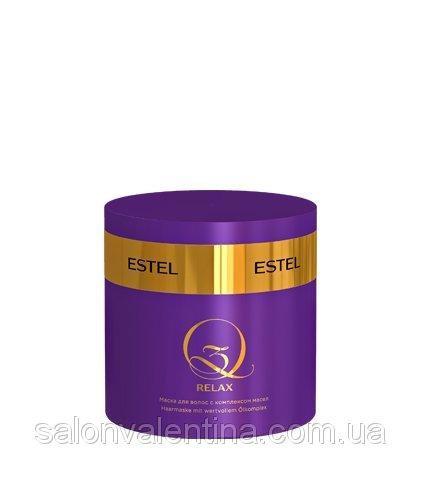 Маска для волос с комплексом масел Q3 RELAX 300 мл.