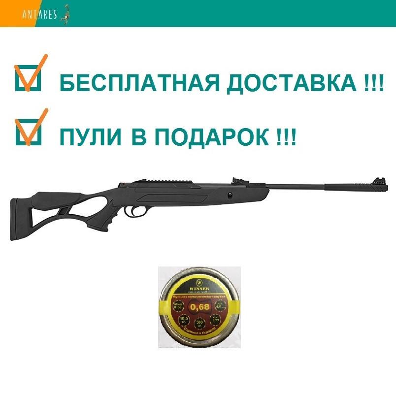 Пневматическая винтовка Hatsan AirTact PD перелом ствола 305 м/с