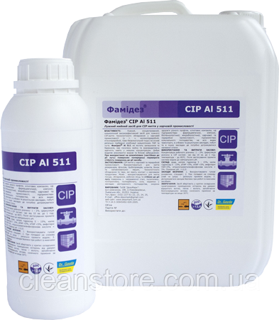 Фамидез® CIP AI 511 – 5 л