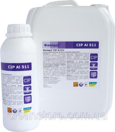 Фамидез® CIP AI 511 – 5 л, фото 2