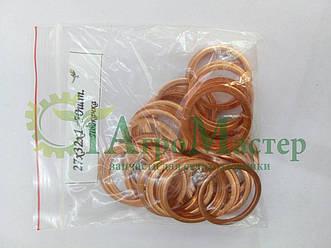 Шайба медная уплотнительная 27х32х1,0 Упаковка 50 шт.