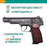 Пневматический пистолет Gletcher APS NBB Пистолет Стечкина АПС подвижный затвор газобаллонный CO2 125 м/с, фото 1