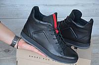 Зимние Мужские Ботинки Safari черные кожа, фото 1