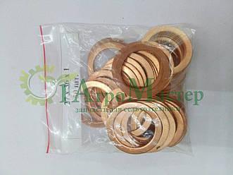 Шайба медная уплотнительная 27х36х1,0 Упаковка 50 шт.