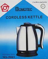 Электрический чайник Domotec MS5003(5005), 1500Вт