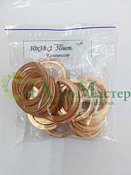 Шайба медная уплотнительная 30х38х1,0 Упаковка 50 шт.