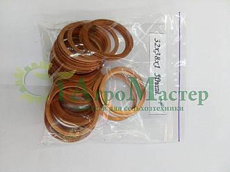 Шайба медная уплотнительная 32х38х1,0 Упаковка 50 шт.