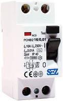 Устройство защитного отключения (УЗО) In=16A, 10mA, 1+N (PCHB2-16/0,01)