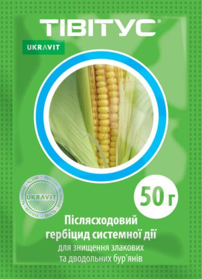 Гербицид Тивитус в.г. (Титус) Укравит - 0,05 кг