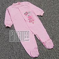 Тёплый человечек р 80 7-9 месяцев на флисе с начёсом комбинезон слип для малышей детский ФУТЕР 3038 Розовый