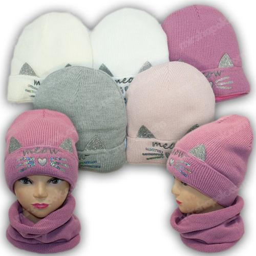 ОПТ Детский комплект - шапка и шарф с ушками для девочки, р. 48-50 (5шт/набор)