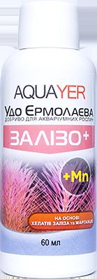 Удобрения для растений ЖЕЛЕЗО+ 60мл, препарат для растений, AQUAYER Удо Ермолаева  в аквариум