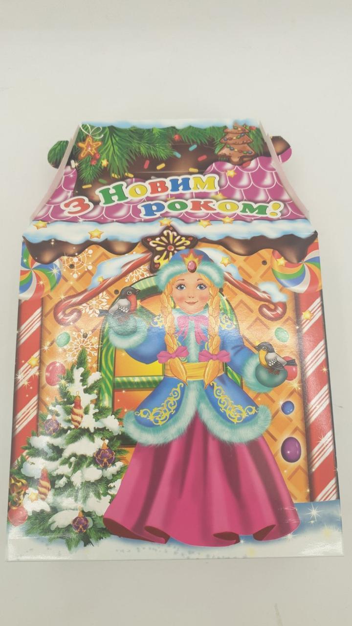 """Новогодняя картонная коробка для конфет, """"З Новим роком!, на 700грамм, (25 шт)"""