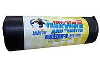 Пакеты для мусора КОК - 120л, HD, 25шт/рул