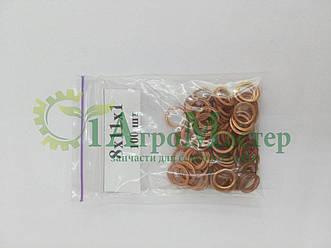 Шайба медная уплотнительная 8х11х1,0 Упаковка 100 шт.