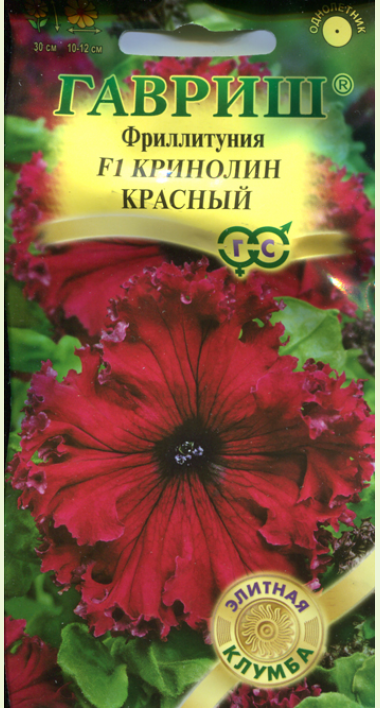Петуния (Фриллитуния) Кринолин Красный f1