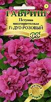 Петуния Многоцветковая Дуо Розовый f1, 10шт