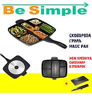 Сковорода гриль с антипригарным покрытием Magic Pan на 5 секций УЦЕНКА