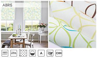 Рулонні штори Abris (3 варіанта кольору)