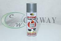 Фарба сріблястий металік (0,400 л) термостійка (400°C) 1400 Bosny