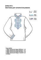 Заготовка мужской рубашки для вышивки бисером