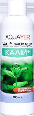 Удобрения для растений КАЛИЙ+ 100мл, препарат для растений, AQUAYER Удо Ермолаева  в аквариум