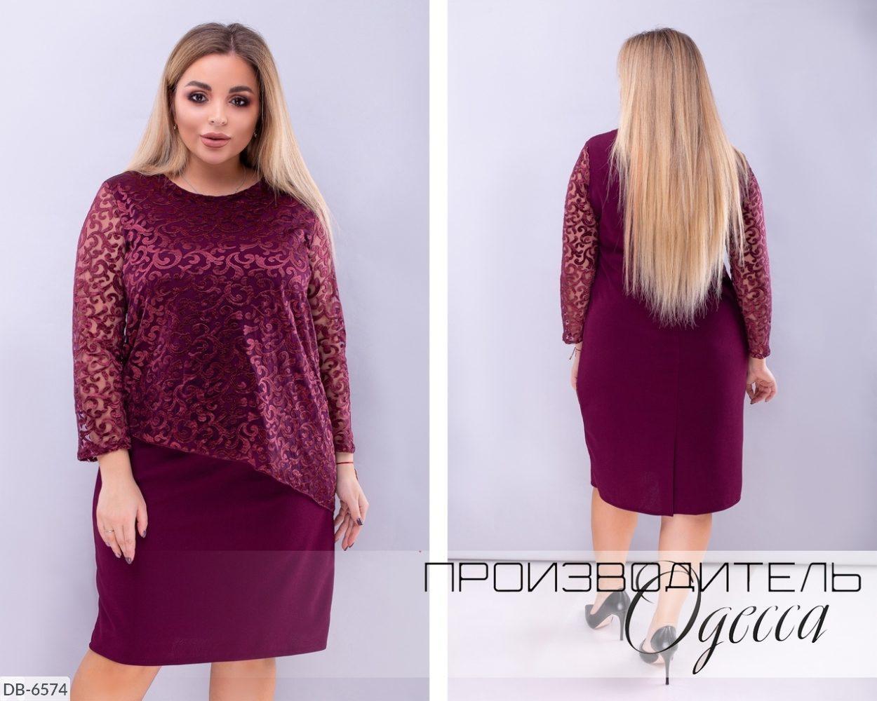 Стильное платье   (размеры 50-62) 0220-36