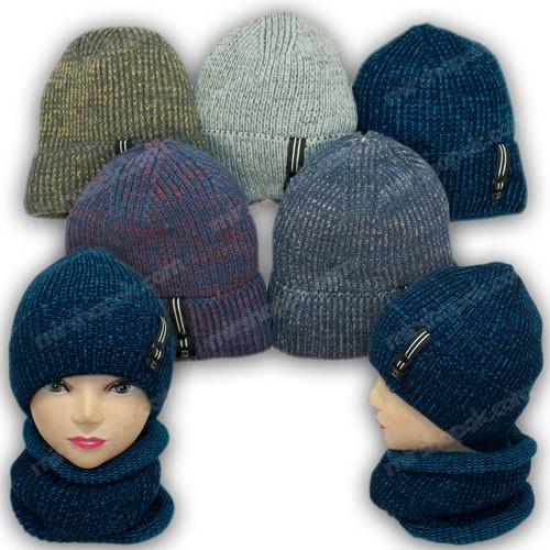 ОПТ Детский комплект - шапка и шарф (хомут) для мальчика, р. 50-52 (5шт/набор)
