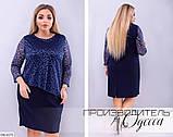 Стильное платье   (размеры 50-62) 0220-36, фото 2