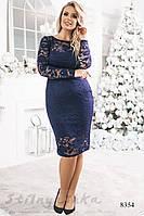 Гипюровое облегающее платье большого размера темно-синее, фото 1