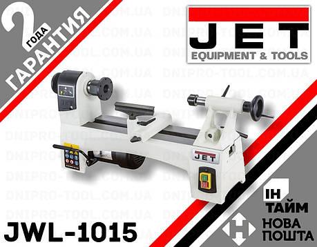 Токарный станок JET JWL-1015, фото 2