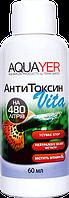 Препарат для подготовки воды против хлорки АнтиТоксин Vita 60мл, от тяжелых металлов, AQUAYER