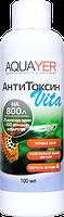 Препарат для подготовки воды против хлорки АнтиТоксин Vita 100мл, от тяжелых металлов, AQUAYER